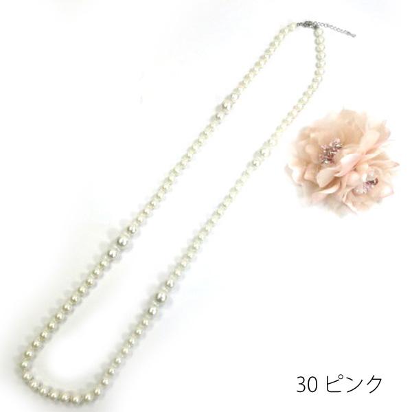 【セール品】レーヌ・クロード ルプリーズコサージュ(品番155316)