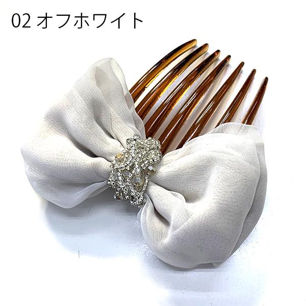 【セール品】レーヌ・クロード ネッテリュバン フレンチコーム 品番157633