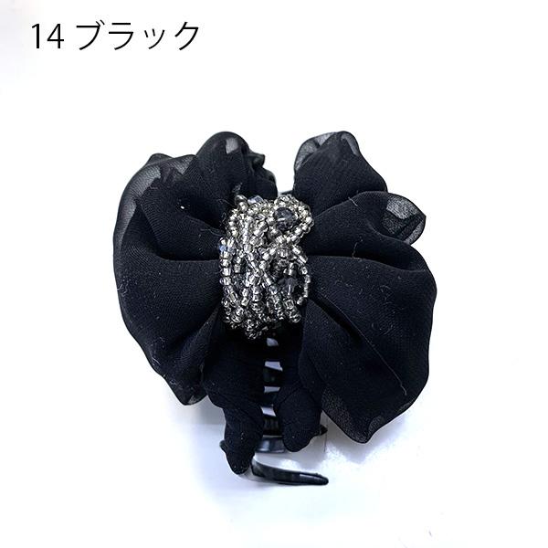 【セール品】レーヌ・クロード ネッテリュバン 縦バンス 品番157634