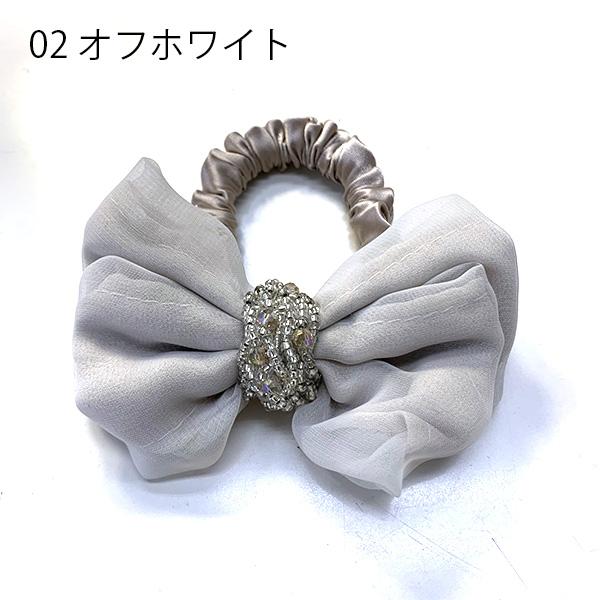 【セール品】レーヌ・クロード ネッテリュバン シュシュポニー 品番157637