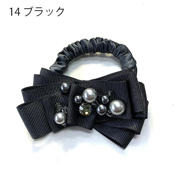 【セール品】レーヌ・クロード プレジール シュシュポニー 品番157697