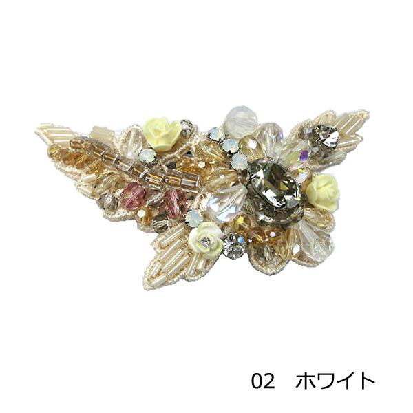 【セール品】レーヌ・クロード パルファン スリーピン 品番157541