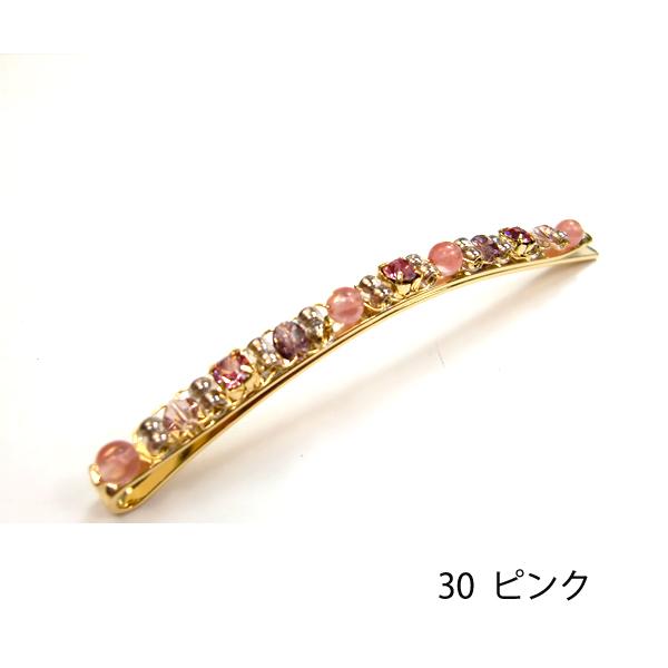 【セール品】レーヌ・クロード クーレサシピン8H 品番158075