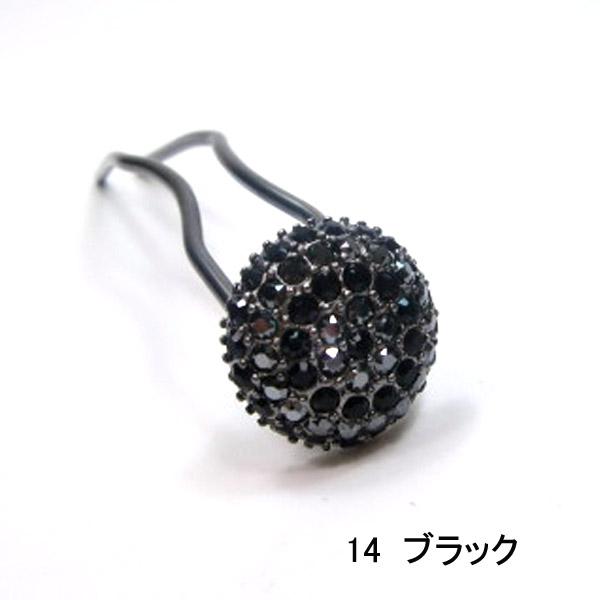 【セール品】レーヌ・クロード ネクタール スリムスティック 品番153006