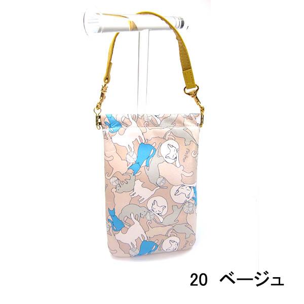 【セール品】 ミミパンソン キャモフラージュ ルソールポーチL 339655