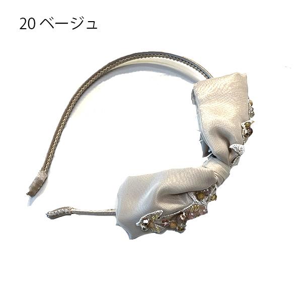 【セール品】レーヌ・クロード メモワール カチューシャ 品番157034