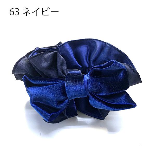 【セール品】レーヌ・クロード フォセット シュシュ 品番157528