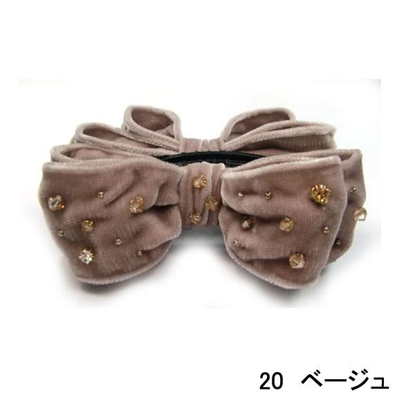 【セール品】レーヌ・クロード ベルベットビジューエペスールバナナクリップ 品番157783