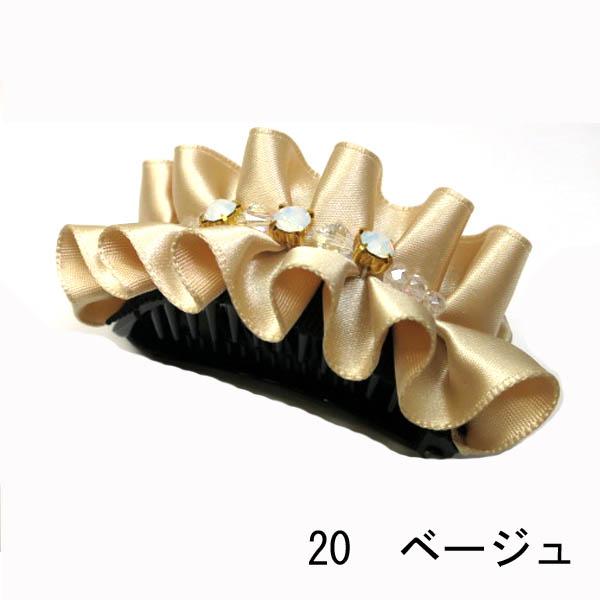 【セール品】レーヌ・クロード デコルAリールクリップ 品番158301