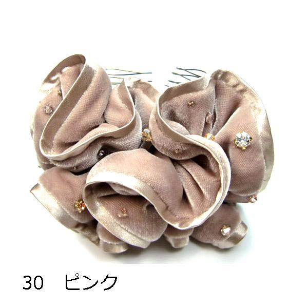 【セール品】レーヌ・クロード シェドゥーブル ダブルコーム 品番157792