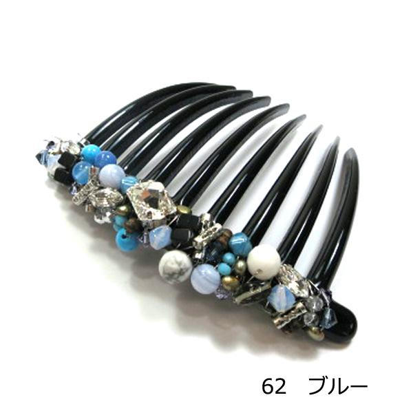 【セール品】レーヌ・クロード パルミエ グランフレンチコーム 品番156232