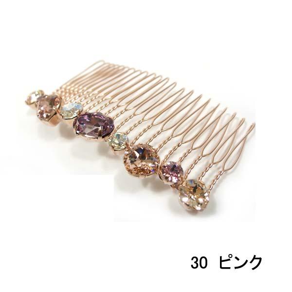 【セール品】レーヌ・クロード シャルム 22足コーム 品番153075