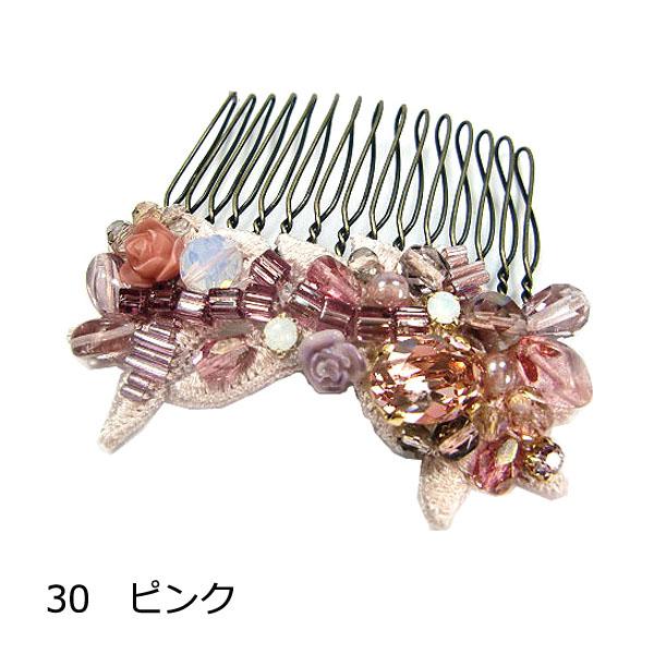 【セール品】レーヌ・クロード パルファン15足コーム 品番157544