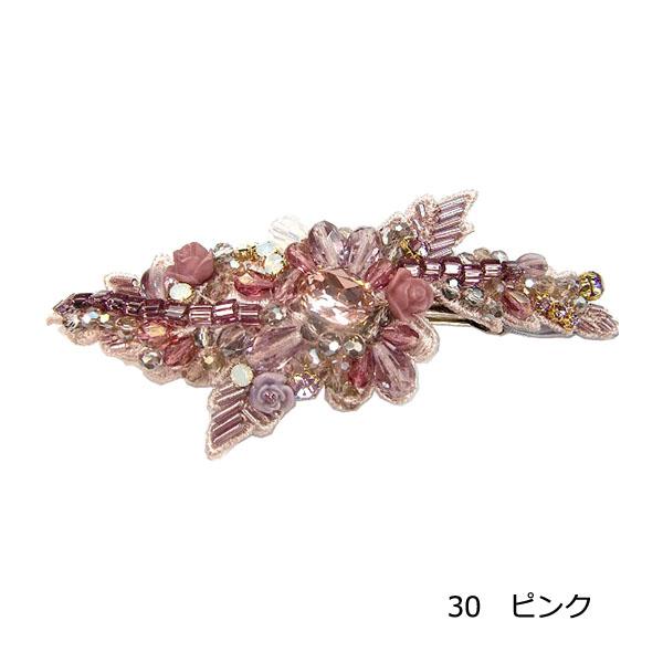 【セール品】レーヌ・クロード パルファンバレッタ10H 品番157549