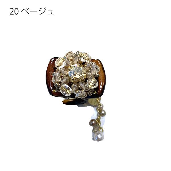 【セール品】レーヌ・クロード シュクレペルル ミニバンス 品番157110
