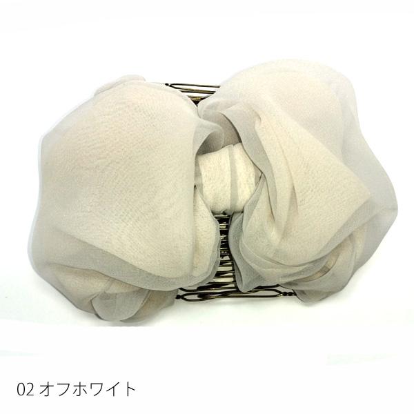 【セール品】レーヌ・クロード シフォンリュバン 22足ダブルコーム(品番157238)