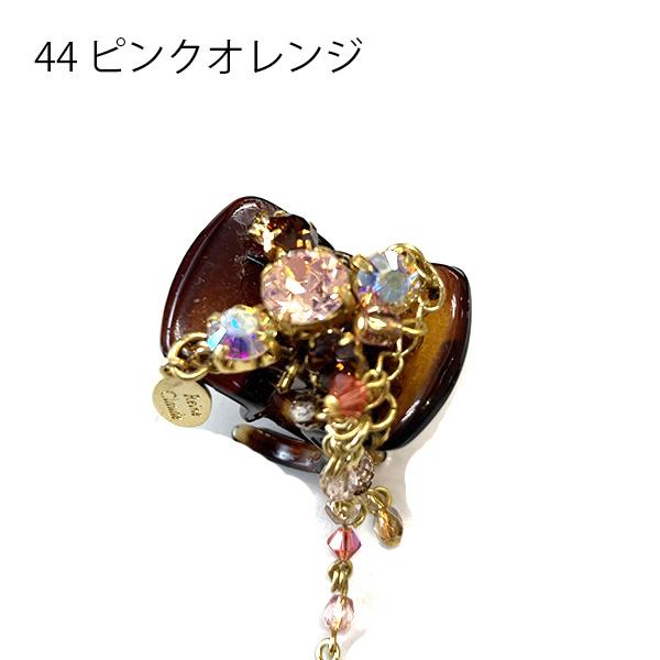 【セール品】レーヌ・クロード ロイヤルビジュークラスター ミニバンス(品番157519)