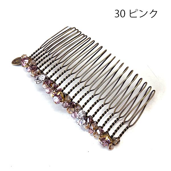 【セール品】レーヌ・クロード プリエール 22足コーム(品番157955)