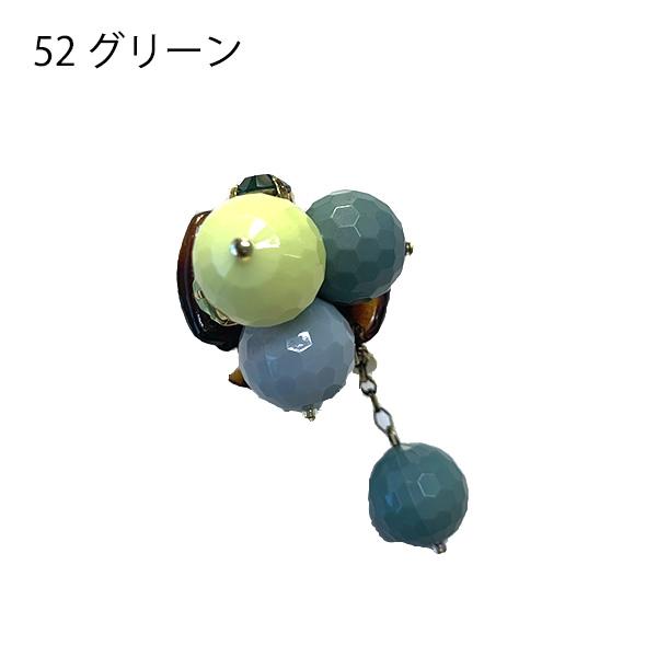 【セール品】レーヌ・クロード フロテュール ミニバンス 品番157608