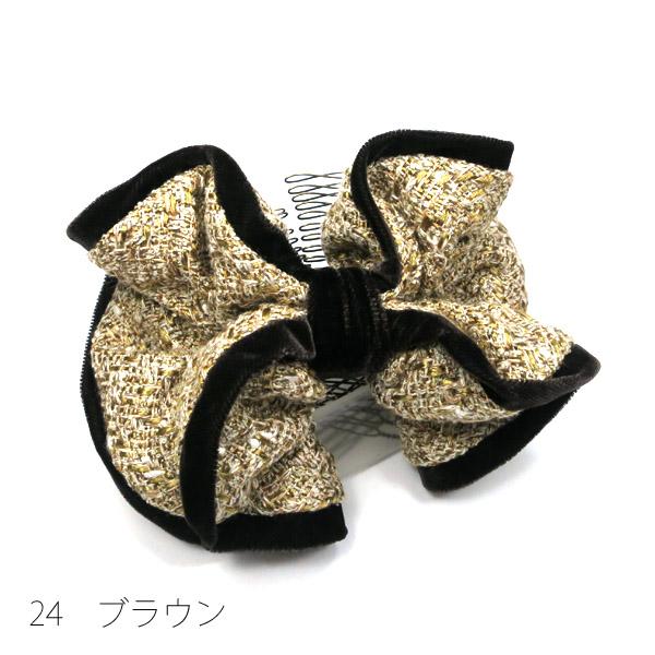 【セール品】レーヌ・クロード シプレ ダブルコーム 品番157622