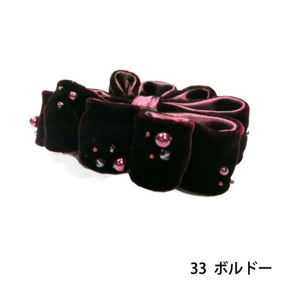 【セール品】レーヌ・クロード フェールプレジール バナナクリップ 品番157043