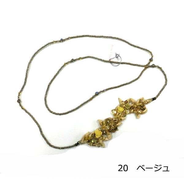 【セール品】レーヌ・クロード パルファンカチューム 品番157547