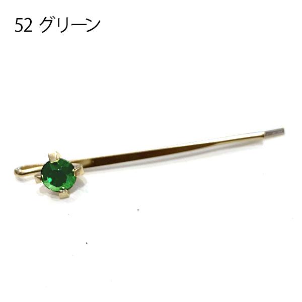 【セール品】レーヌ・クロード153049 リトグラフィー 小
