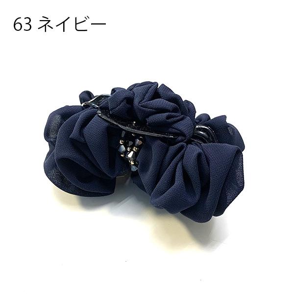 【セール品】レーヌ・クロード ソルベ バンス大 品番157508