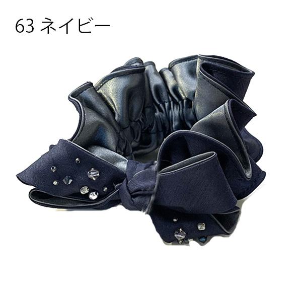 【セール品】レーヌ・クロード エガルリュバン シュシュ 品番157767