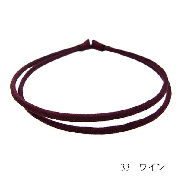 【セール品】レーヌ・クロード スウェード細ダブルカチューシャ 品番155138