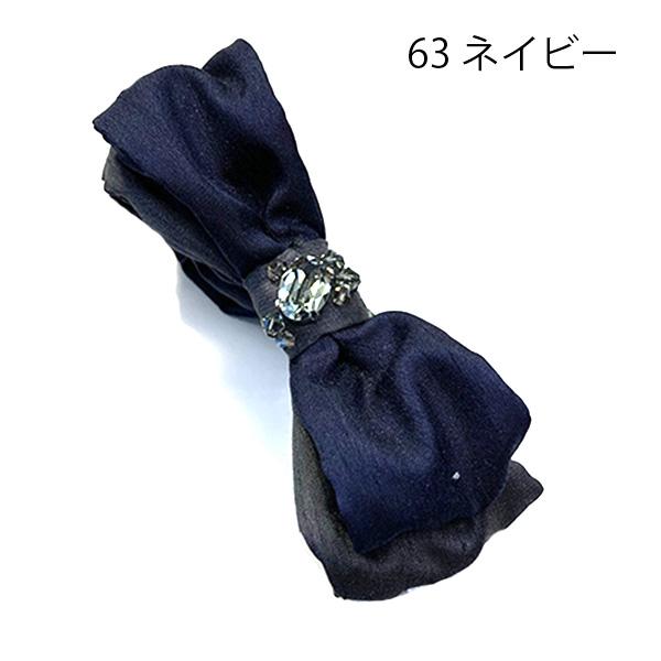 【セール品】レーヌ・クロード ビジューエペスールデュオバナナクリップ 品番157787