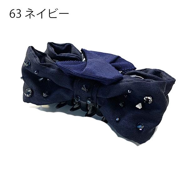 【セール品】レーヌ・クロード ビジューエペスール バンス大 品番157789