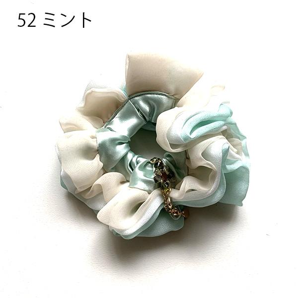 【セール品】レーヌ・クロード ソレイユ シュシュ 品番157737