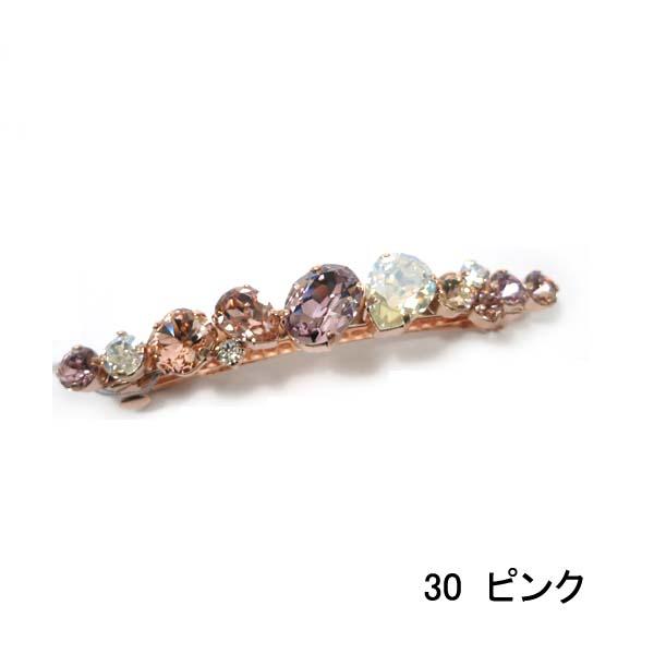 【セール品】レーヌ・クロード シャルム10Hバレッタ 品番153078