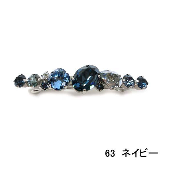 【セール品】レーヌ・クロード シャルム8Hバレッタ 品番153079