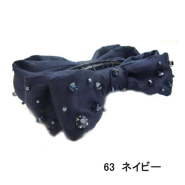 【セール品】レーヌ・クロード ビジューエペスールバナナクリップSサイズ 品番157780