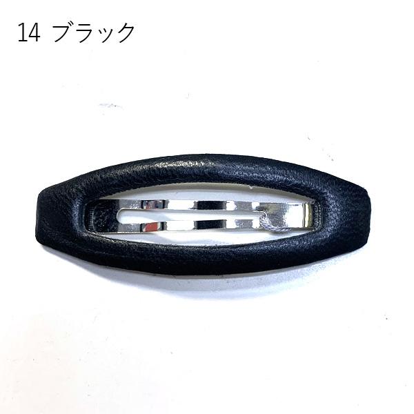 【セール品】レーヌ・クロード ハイネスキップ スリーピン小(品番156318)