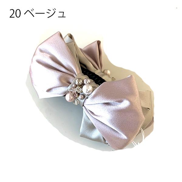 【セール品】レーヌ・クロード ラデェス バナナクリップ 品番157062