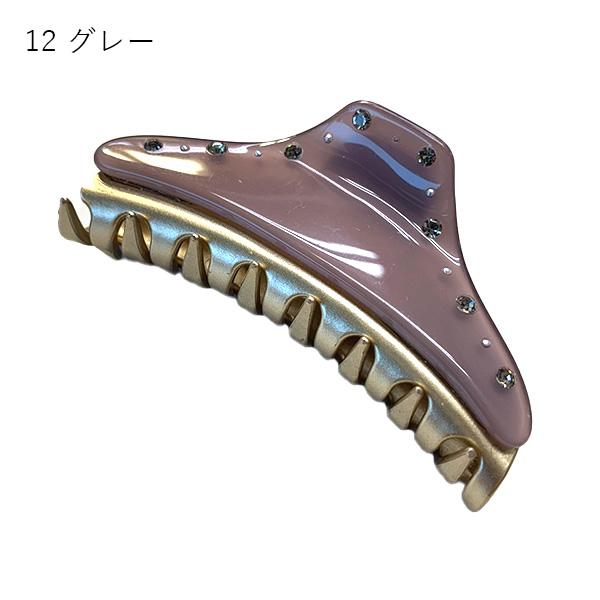 【セール品】レーヌ・クロード マルセイユモンポゼバンス中(品番158734)