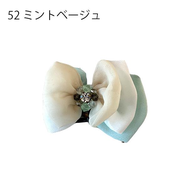 【セール品】レーヌ・クロード ソレイユ ミニバンス 品番157738
