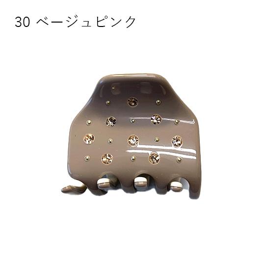 【セール品】レーヌ・クロード マルセイユデュオビジューバンス(品番158736)