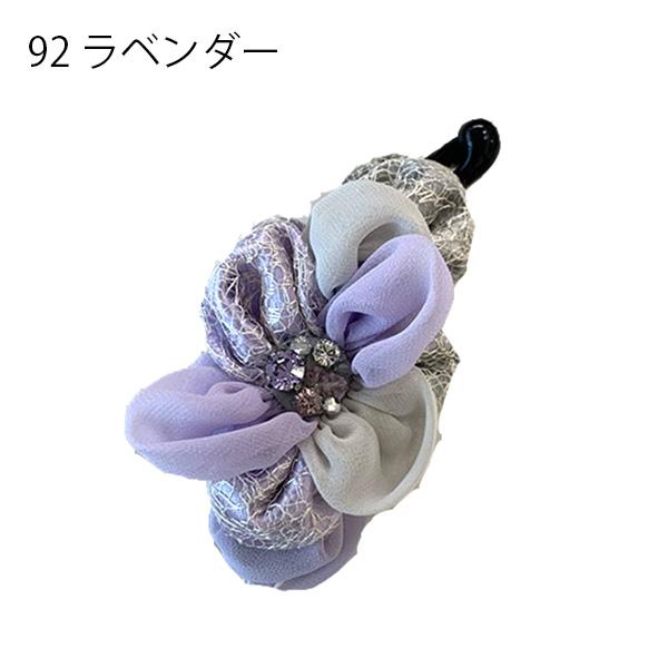 【セール品】レーヌ・クロード セレーブルフルール バナナクリップ 品番157842