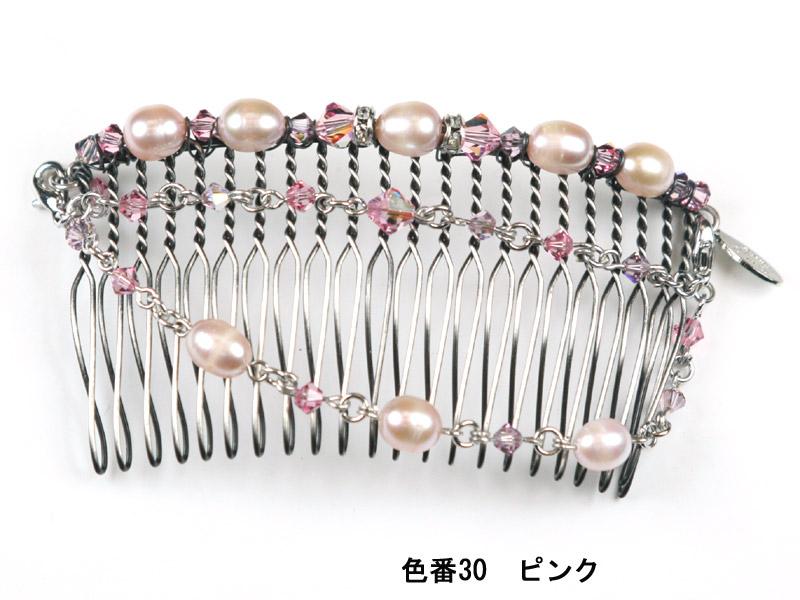 【セール品】レーヌ・クロード シェリ22足コーム(品番157445)