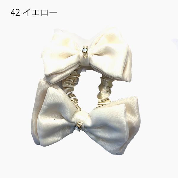【セール品】レーヌ・クロード スールシュシュポニー 品番157113