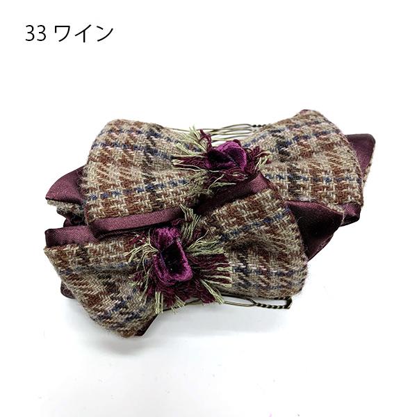【セール品】レーヌ・クロード ボワソメイユ ダブルコーム 品番157962