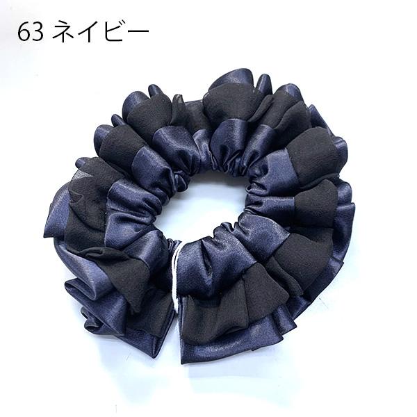 【セール品】レーヌ・クロード ヴォランシュシュ 品番157880