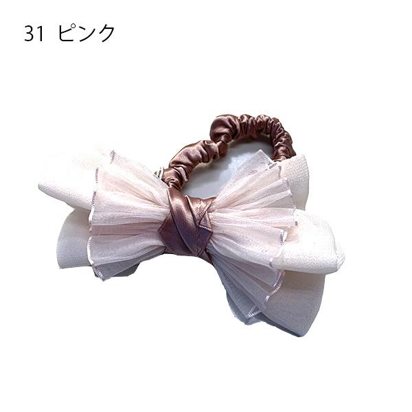 【セール品】レーヌ・クロード ヴァルス シュシュポニーL 品番157204