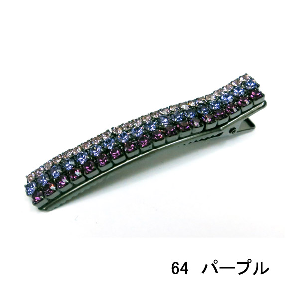 【セール品】レーヌ・クロード ニューダイヤレーンワニグチクリップ 品番153731