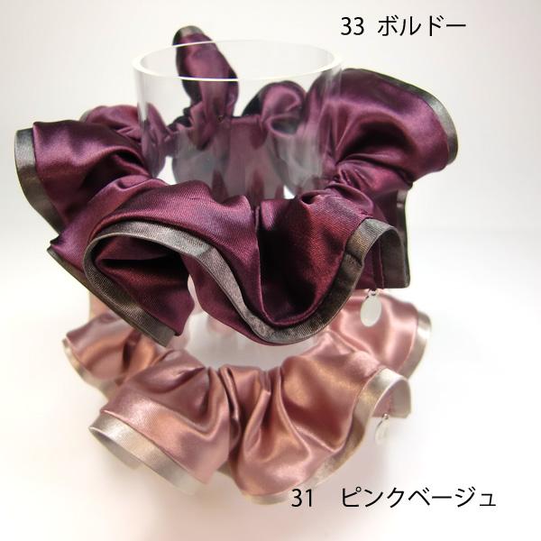 【セール品】レーヌ・クロード ボルデュールシュシュ(品番157856)