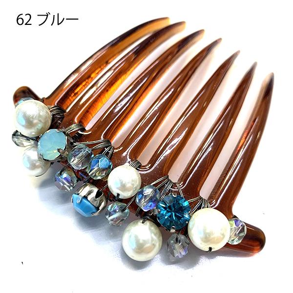 【セール品】レーヌ・クロード ブロッサムクチュール フレンチコーム(品番157365)